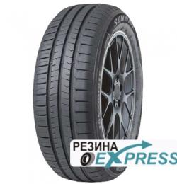 Шины Резина Sunwide Rs-zero 165/70 R14 81T